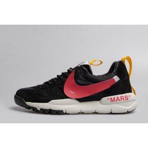 Кроссовки Nike Mars Yard x Off-White