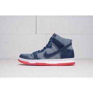 Кроссовки Nike Dunk High Pro SB